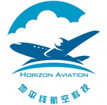 Horizon-Aviation_logo